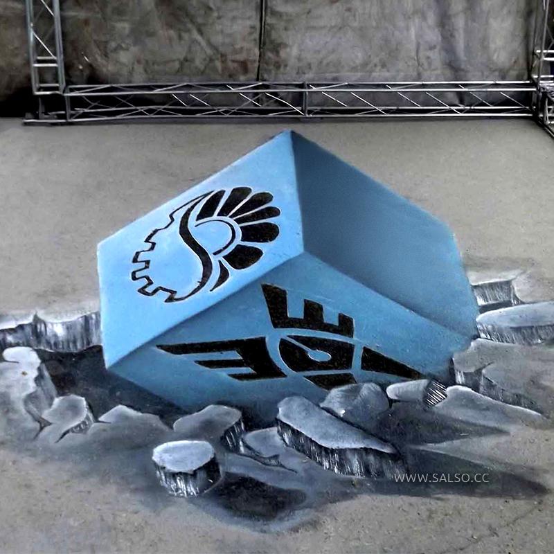 نقاشی دگرگون سهبعدی دانشگاه آزاد
