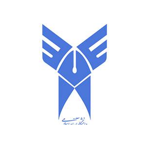 logo-azaduniv