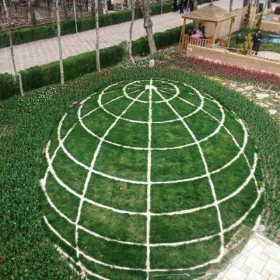 خطای دید جذاب در پارک چمران کرج