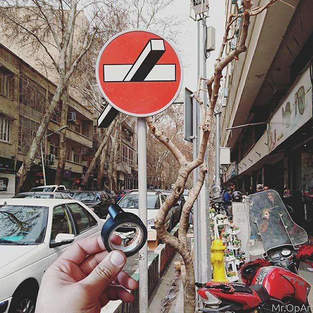 شوخی با تابلو ورود ممنوع