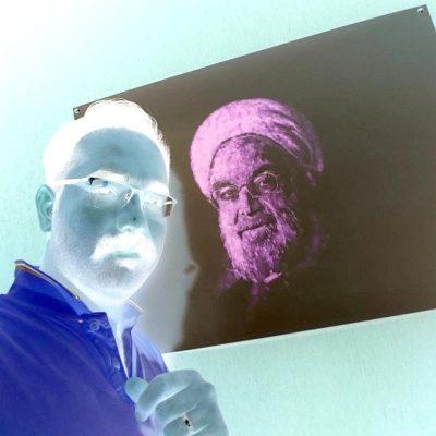 پیروزی روحانی در انتخابات ۹۶