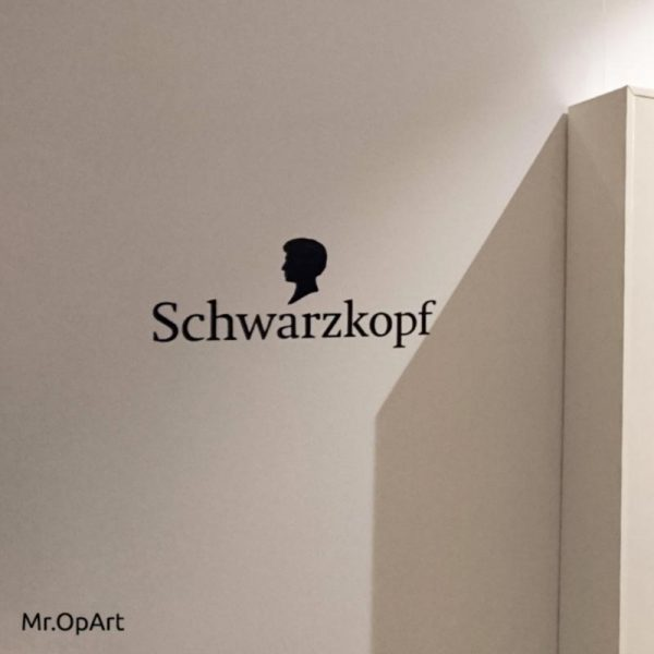 لوگو schwarzkopf