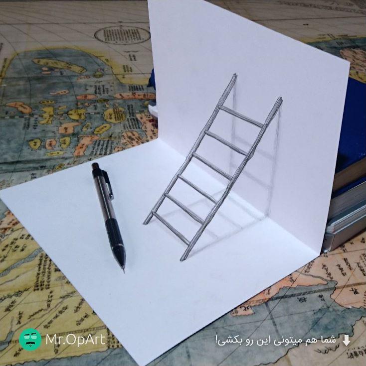 آموزش ساده نقاشی سه بعدی یک نردبام