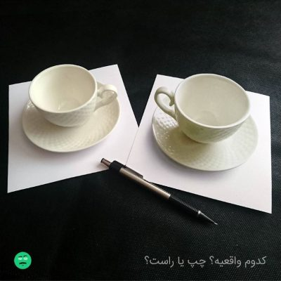 Two Cups, Just one of them is real!
