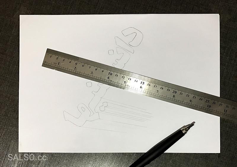 خطوط عمومی در نقاشی سه بعدی