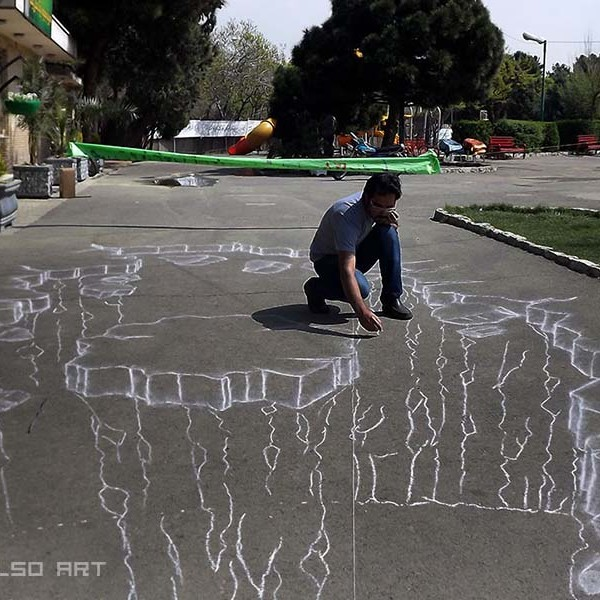 ترس از اولین تجربه ها – نقاشی پارک چیتگر