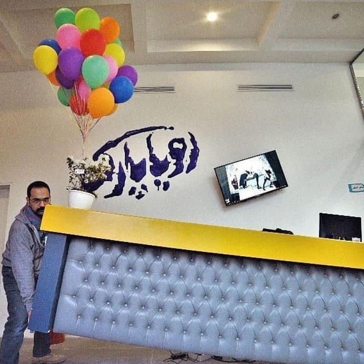 موزه خطای دید تهران - ورودی خرید بلیت
