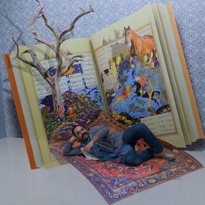 استیکر سهبعدی فرش و کتاب ایرانی