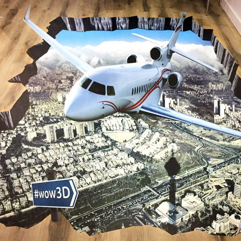 استیکر سهبعدی آژانس هواپیمایی