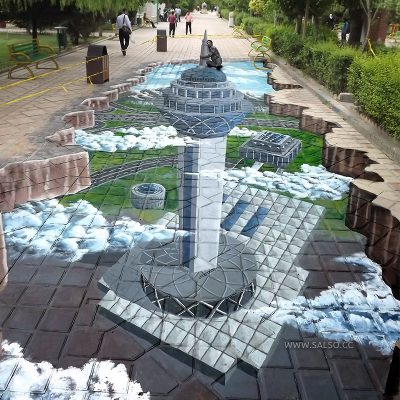 نقاشی دگرگون سهبعدی پارک هنرمندان