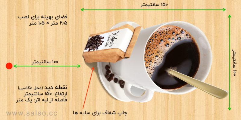 نقاشی سه بعدی طرح فنجان قهوه