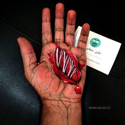 از خون میترسید؟؟