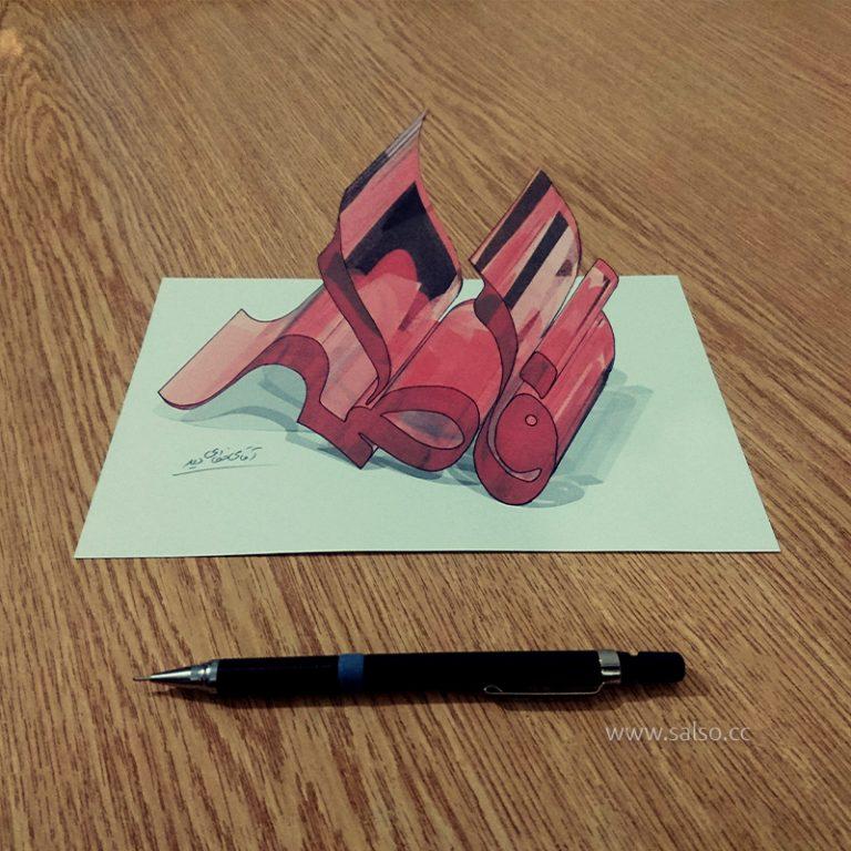 نقاشی اسم سه بعدی فاطمه