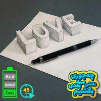 آموزش نقاشی سه بعدی love