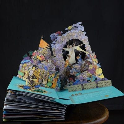 هنر کاغذ و تا سه بعدی pop up art